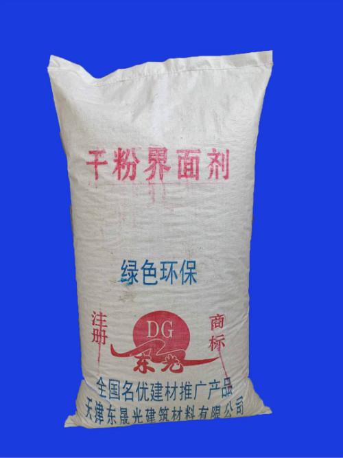 干粉界面剂